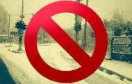 Ακύρωση Μαθημάτων λόγω χιονιού-πάγου!