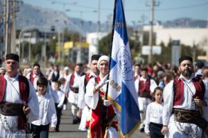 Εορτασμός 25ης Μαρτίου - Παρέλαση